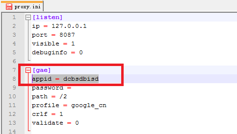 Google GoAgent 翻墙图文详解