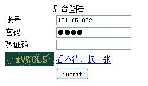 Java Servlet 生成动态图片验证码