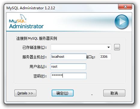 MySQL汉化包中文语言包