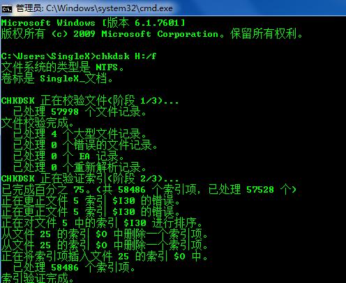 移动硬盘提示需格式化